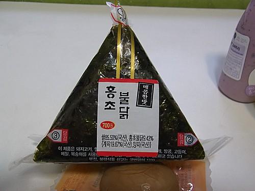 ソウルの朝飯