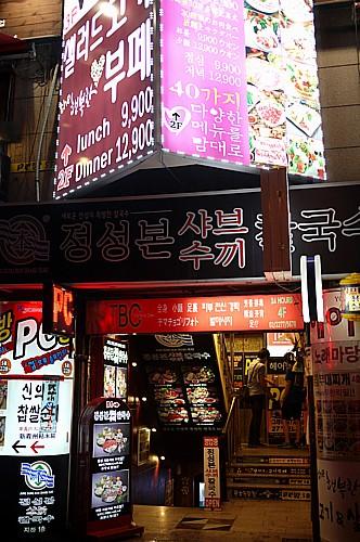 ソウルTBC東大門