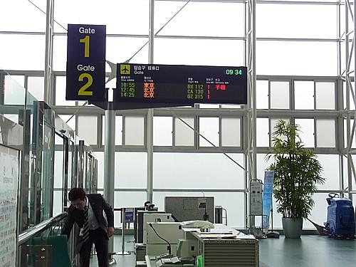 東京行き搭乗口