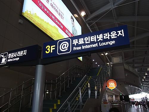 釜山空港散策