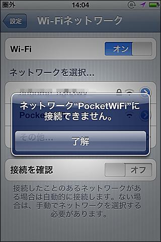 無料Wi-Fi スポット