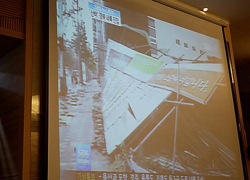 台風16号の被害