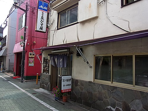 ゑびす屋食堂