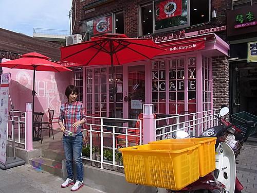 ハローキティカフェ