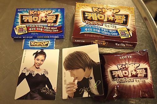 K-POP カード入り