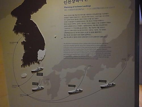 日本軍侵攻