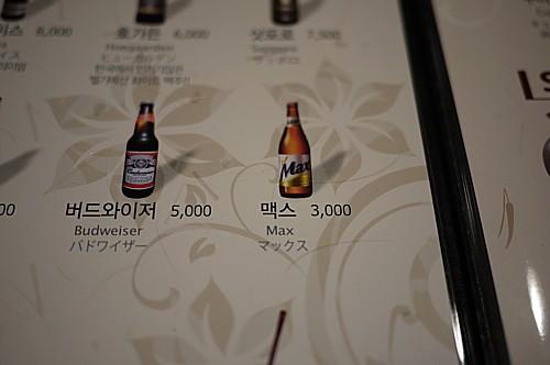 安いビール