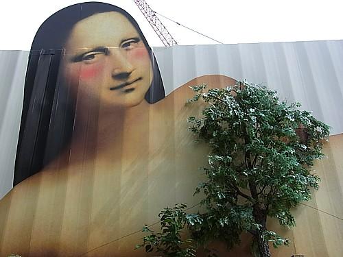 裸のミュージアム