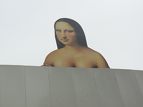 国立ソウル美術館
