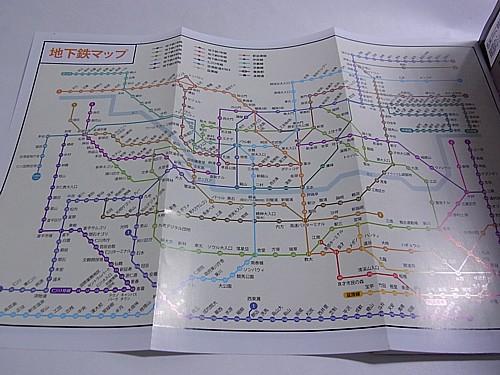 無料路線図