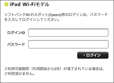 Wi-Fi版