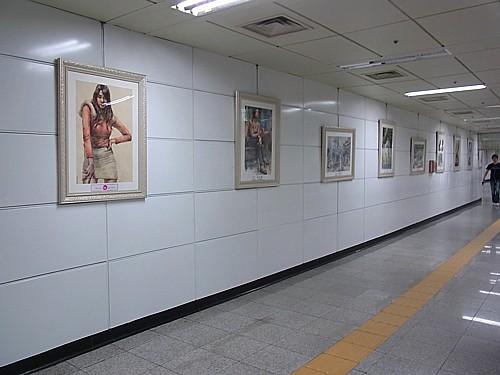 弘大(ホンデ)入口駅