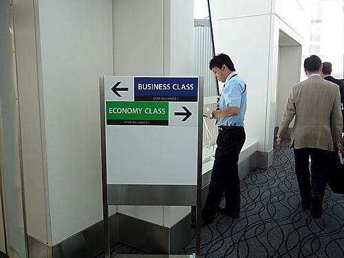 ANA特典航空券の価値