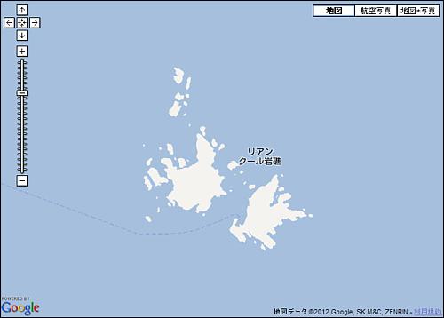 リアンクール岩礁