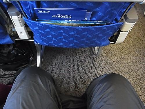 広い座席間隔