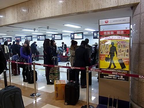 金浦空港でのトラブル