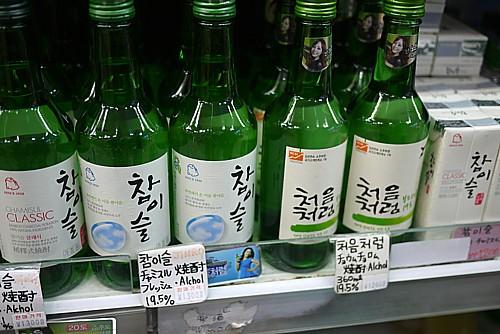 日本へのアルコール