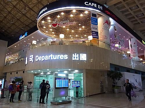 金浦空港へ