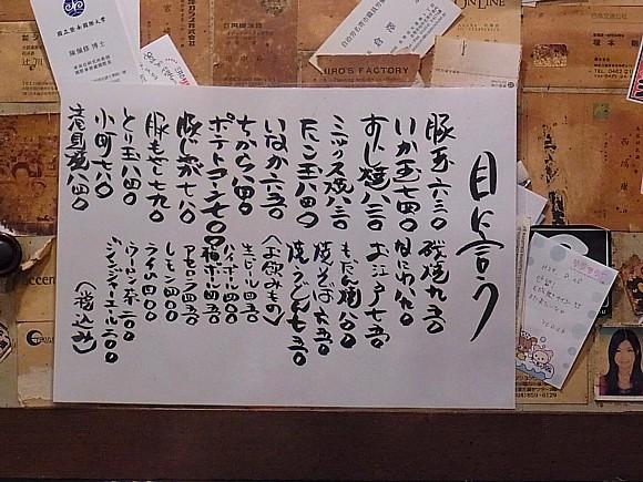 梅田スカイビル店