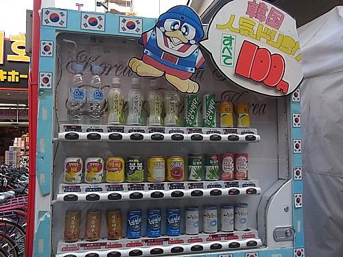 韓国自動販売機
