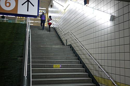 乗り継ぎ階段