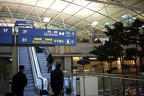 韓国から帰ります