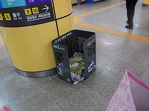 不思議なゴミ箱