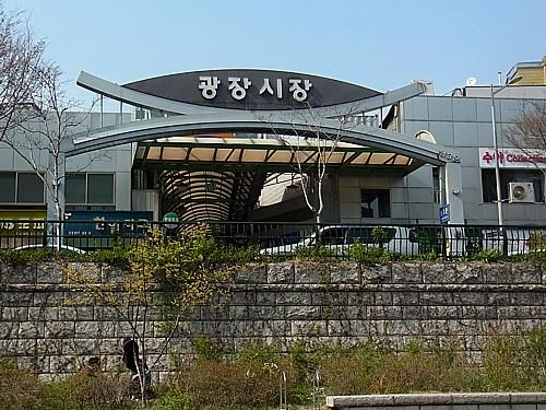 広蔵市場(カンジャンシジャン)