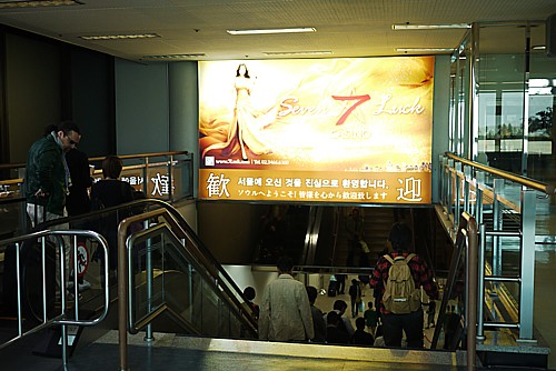 金浦空港でやること