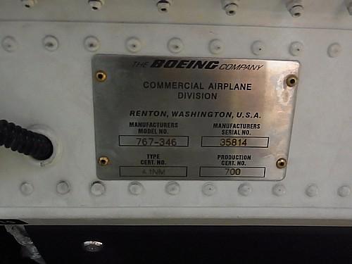 ボーイング767