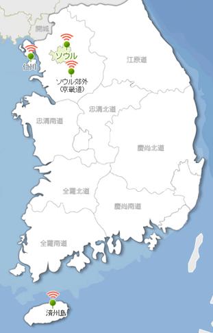 韓国ブログ