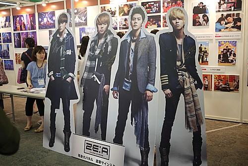 日韓フェスティバル2013