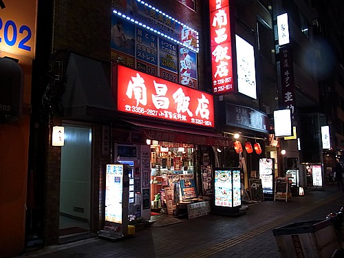 韓国旅行好きオフ会