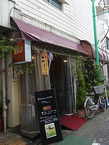 桜台Tapas