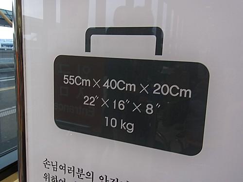 成田空港カウンター