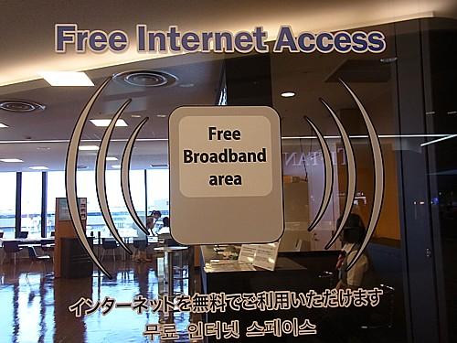 無料ネットカフェ