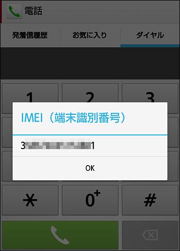 韓国SIM