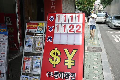 両替レート