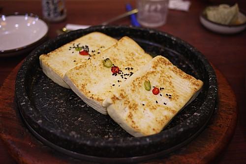 高級豆腐焼き