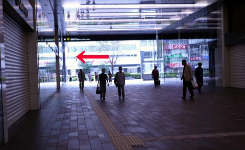 成田空港まで900円