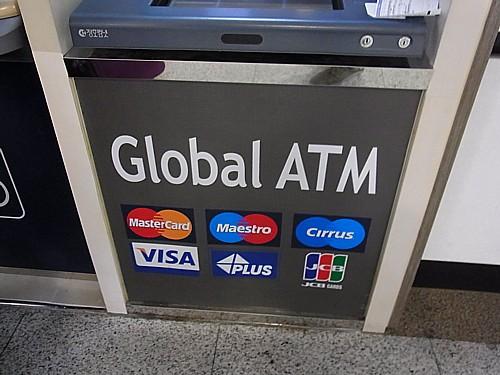 global ATM