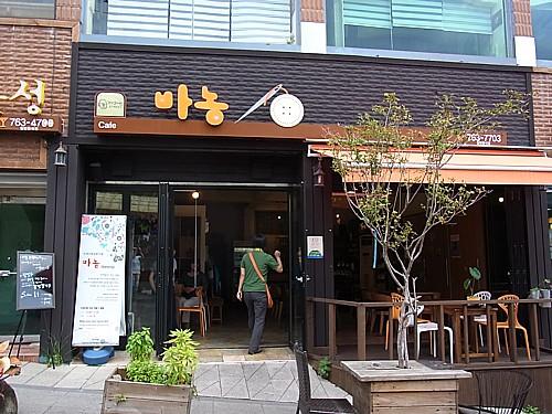 カフェ バノン