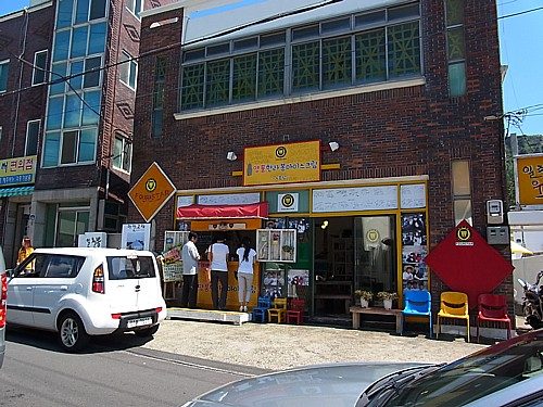 ハルラボンアイスクリーム6号店