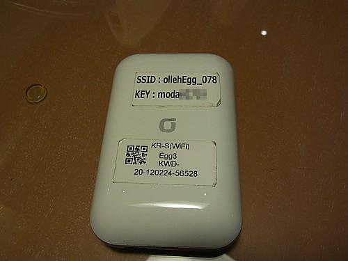 Wi-Fiモバイルルーター