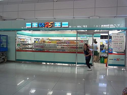 済州-成田