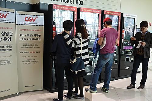 映画自動販売機