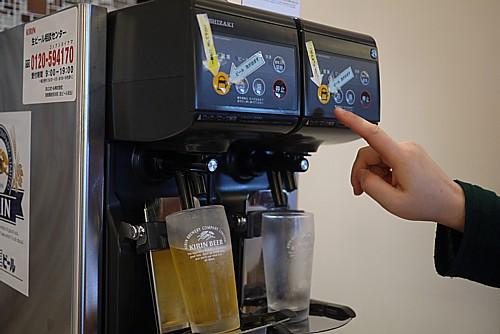 自動ビールサーバー