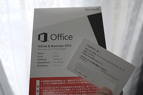 office付