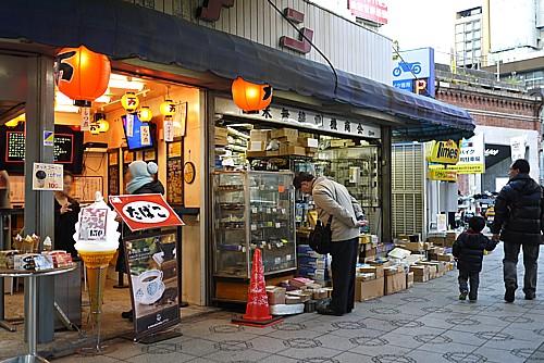 日米無線電機商会