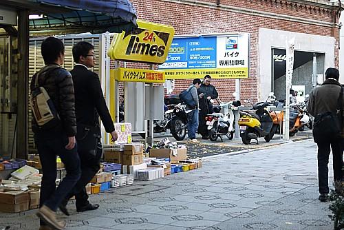 バイク専用駐車場
